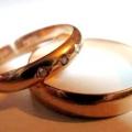 Пам'ятні дати в житті подружжя
